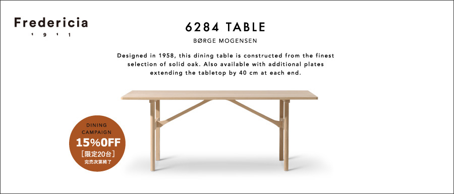 FREDERICIA BØRGE MOGENSEN DINING CAMPAIGN